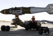 Photo of وحشتناک تر از بمب اتم در ایران !
