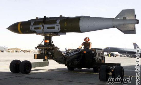 وحشتناک تر از بمب اتم در ایران !