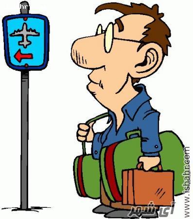 کم هزینه تر سفر کنیم؟